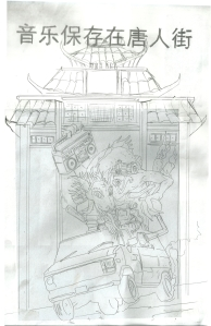 SMIC5_Poster_Pencils